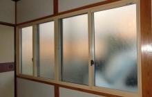 [窓の断熱改修]~住宅版「エコポイント」対応